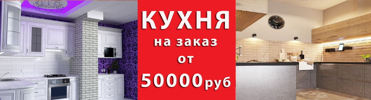 реклама на ВсевКудрово