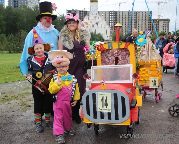 Парад колясок в Кудрово Фунтик