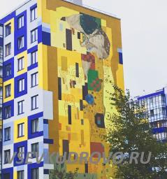 Кудрово ЖК Вена
