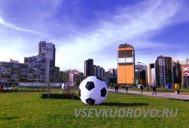 Мега Парк Кудрово