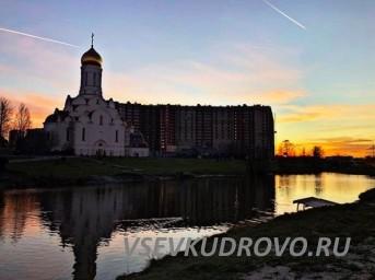 Рассветы в Кудрово