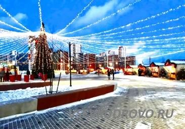 МегаПарк Кудрово