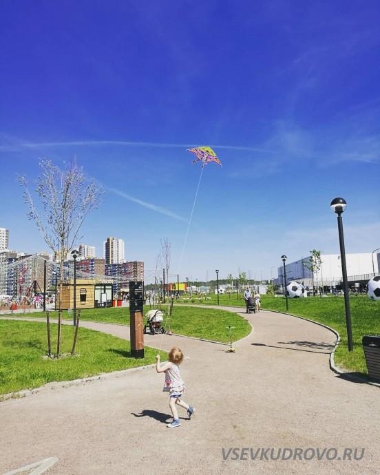 Мега Парк в Кудрово