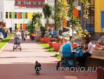 Европейские кварталы Кудрово