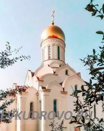 Храм в Оккервиле фото