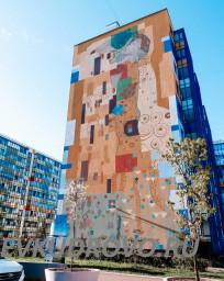 Графити в Кудрово