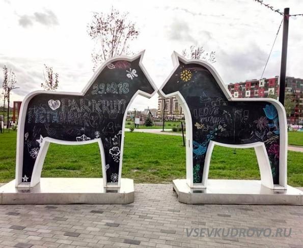 Лошадки в Мега парке