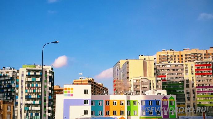 Разноцветные домики Кудрово