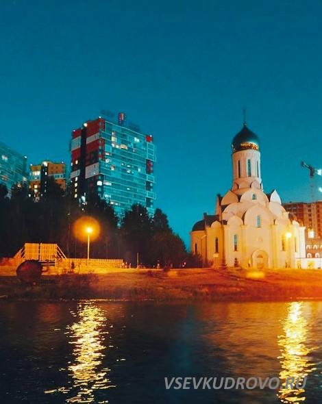 парк Оккервиль ночью
