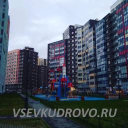 Лего город Кудрово