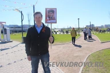 Бессмертный полк в Кудрово