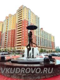 фонтан в оккервиле