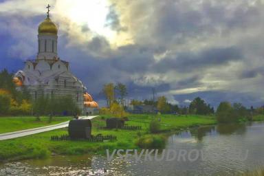 Храм Кудрово парк Оккервиль