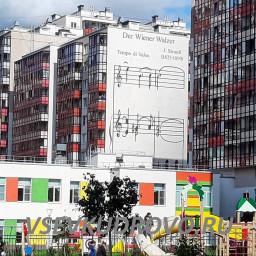 Музыкальное Кудрово