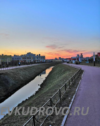 Южное Кудрово