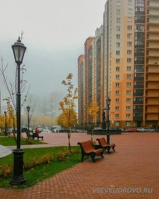 Осенняя романтическая аллея