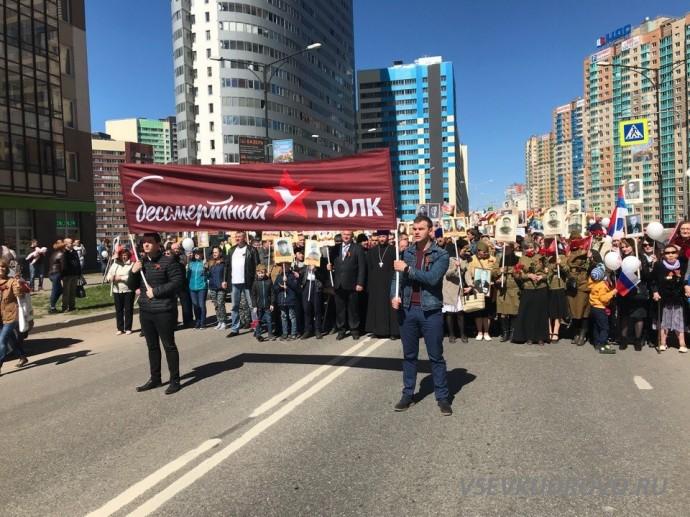 Парад Бессмертный полк в Кудрово