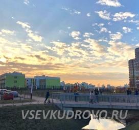 Вечереет в Кудрово
