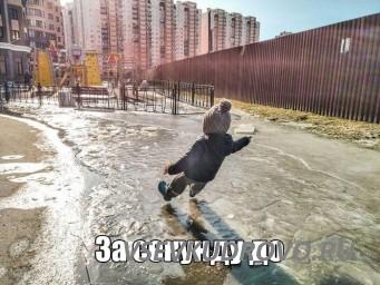 Кудрово ЖК Новый Оккервиль