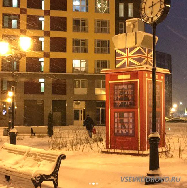 Зимнее Кудрово