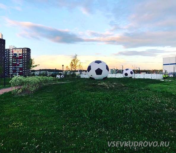 Мега Парк Дыбенко