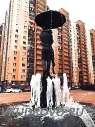 фонтан на каштановой аллее