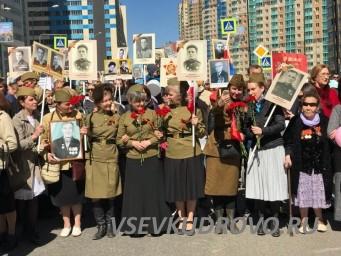 9 мая Бессмертный полк Кудрово