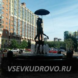 Фонтан Поцелуй Кудрово