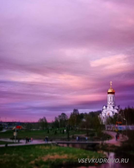 Розовый закат в Оккервиле